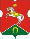 герб Коньково